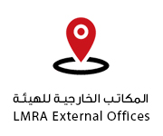 LMRA External Offices