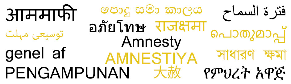LMRA will Conduct an Amnesty Period from 1 July �
