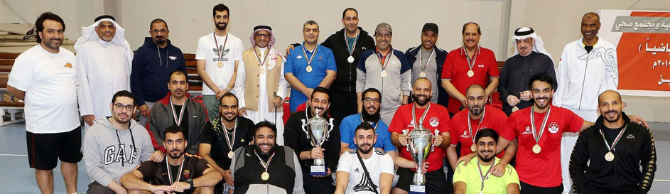 LMRA Participates in Bahrain Sports Day