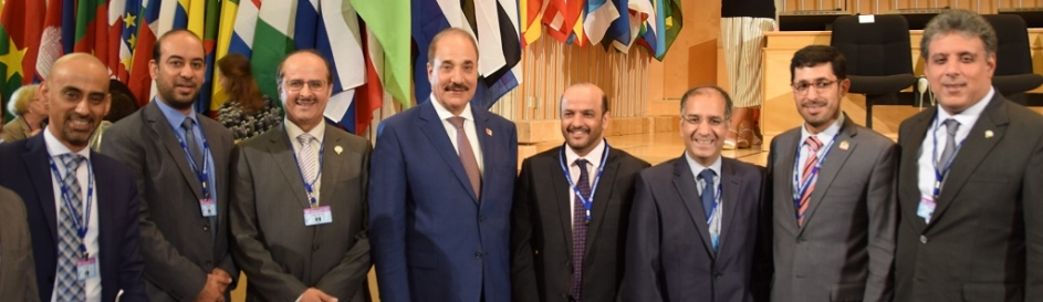 Bahrain is Elected as an Original Member in the Governing Body of the International Labor Organization